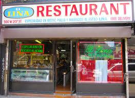 El Lina Restaurant
