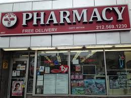 Ditcher Pharmacy