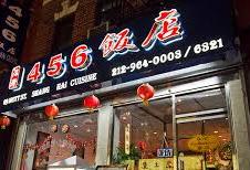 456 Chinese Restaurant