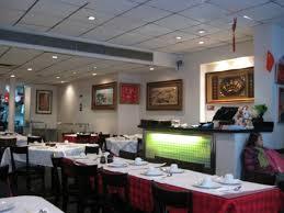 456 Chinese Restaurant II