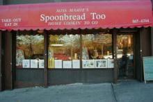 Miss Mamie's Spoonbread Too