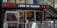 Land of Plenty Restaurant