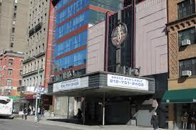 Metro Theater.jpg