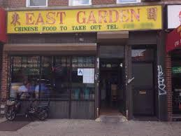 East Garden Chinese Restaurant.jpg
