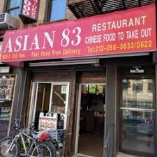 Asian 83