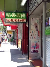 Tao Hung Bakery