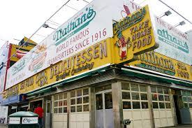 Nathan's Coney Island II.jpg