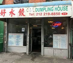 Chi Dumpling House.jpg