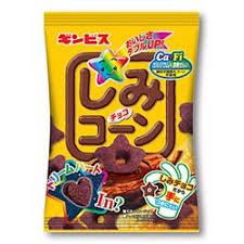 Ginbis Cookies II.jpg