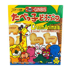 Ginbis Cookies.jpg