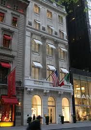 647 Fifth Avenue