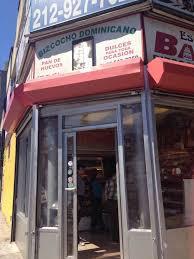 Esmeraldo Bakery in Washington Heights