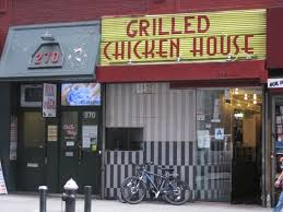 Grilled Chicken House