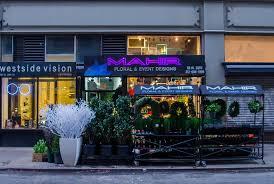 Mahir Floral & Event Designs V