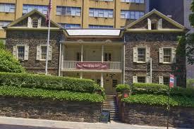 Mount Vernon Hotel Musuem
