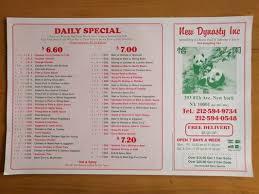 New Dynasty Chinese Restaurant II