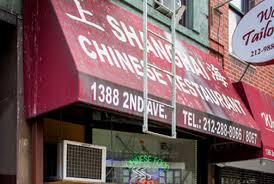 Shanghai Chinese Cuisine