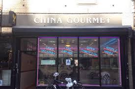 China Gourmet.jpg