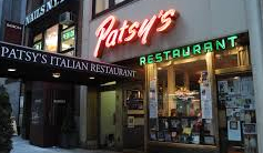 patsys-restaurant.jpg