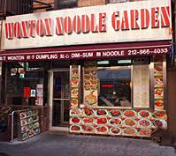 Wonton Noodle Garden II