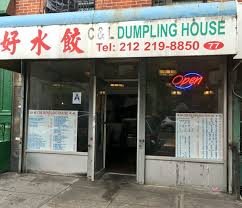 Chi Dumpling House