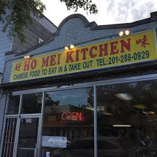 Ho Mei Kitchen