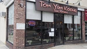 Tom Young Koong